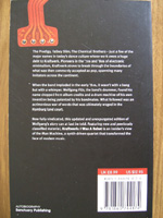 I was a Robot, picture of back, UK second edition